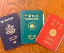 Thủ tục xin visa công tác Mỹ, visa thương mại đến MỸ ( visa B1 )
