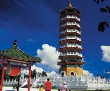 Đang du lịch Úc ghé Đài Loan xin visa tại Úc được không?
