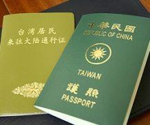 Đài Loan miễn visa du lịch cho du khách Việt Nam từ 01/09/2016