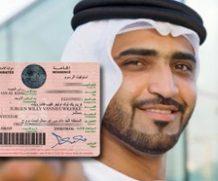 Đi du lịch Dubai có cần xin visa hay không?