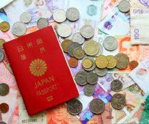 Những lưu ý cần biết khi xin visa Nhật Bản