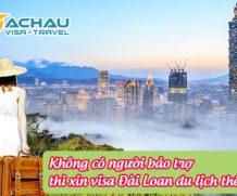 Không có người bảo trợ thì xin visa Đài Loan du lịch thế nào?
