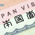 Nhật Bản thắt chặt chính sách xin visa đối với công dân Việt Nam