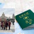 Các trường hợp thường gặp khi xin visa Đài Loan diện thăm thân