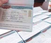 CẬP NHẬT: Điều kiện mới nhất xin visa Hàn Quốc 5 năm nhiều lần